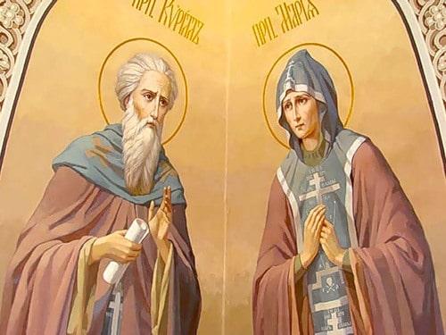 Читать обращение к преподобным Кириллу и Марии