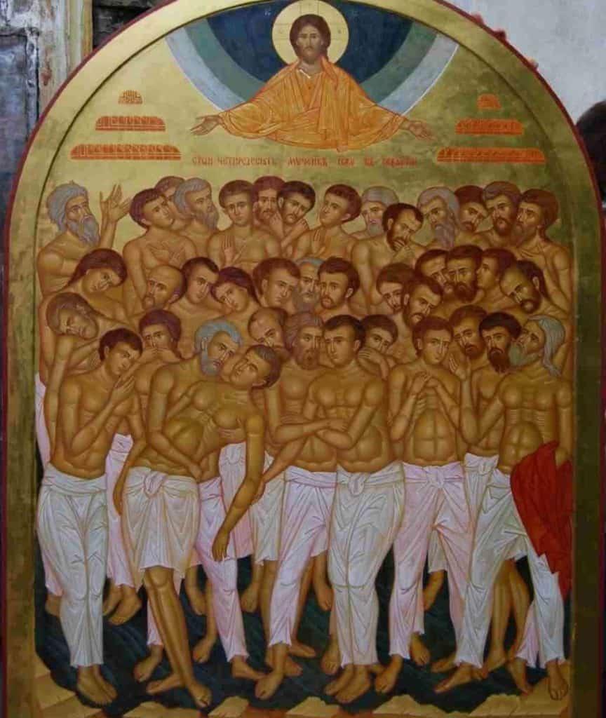 Читать моление сорока мученикам Севастийским