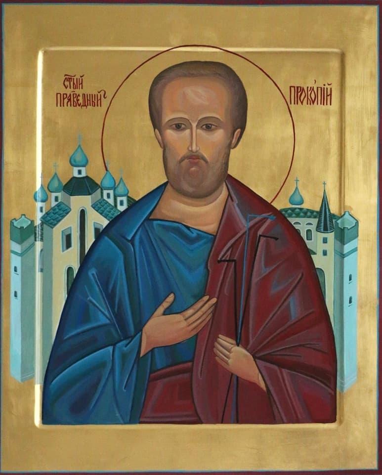 Читать молитву в дорогу Святому Прокопию