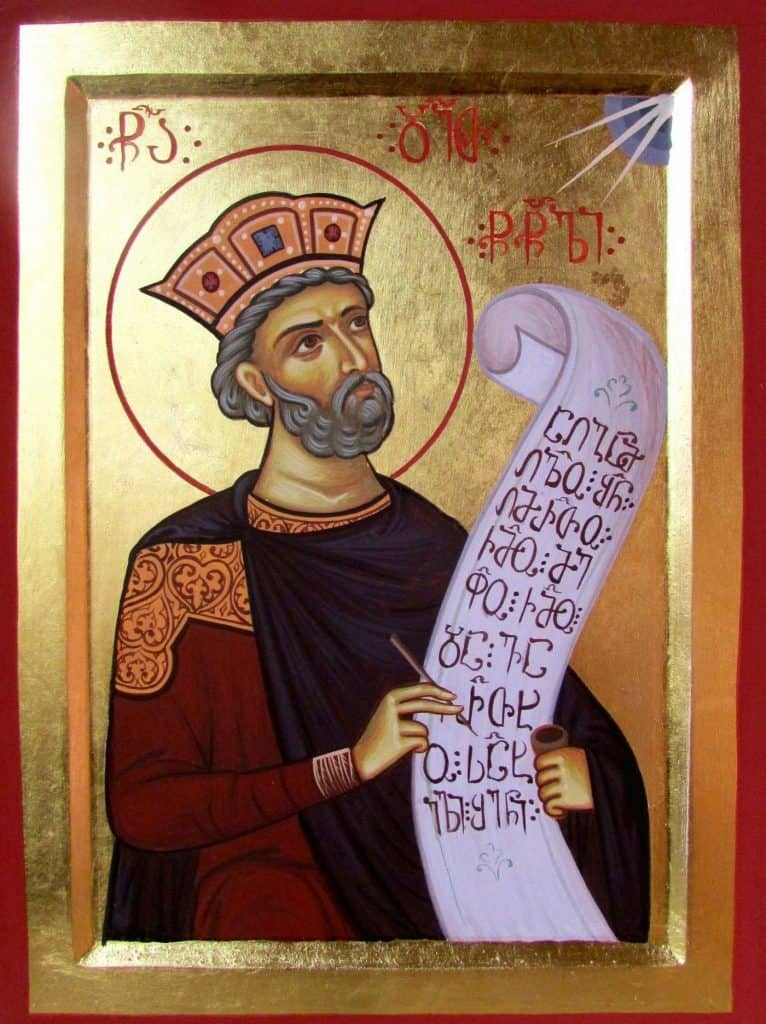 Текст молитвы Псалом 1 (Первый псалом из книги Псалтирь) – читать слова пророка на русском языке онлайн, скачать бесплатно
