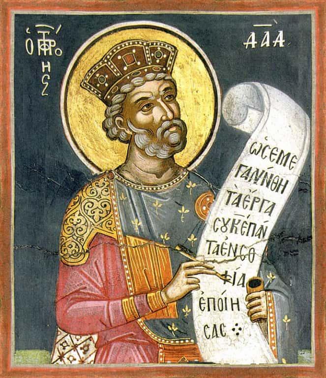 Текст «Псалом 3» на русском языке – читать с переводом и ударением онлайн, скачать бесплатно