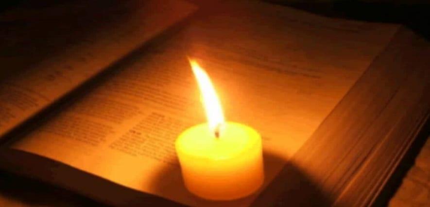 Для чего и кем читается «Псалом 9»