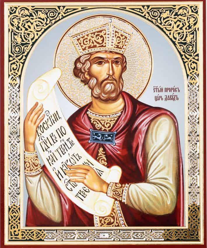 Текст молитвы Псалом 6 – читать слова пророка Давида на русском языке онлайн, скачать бесплатно