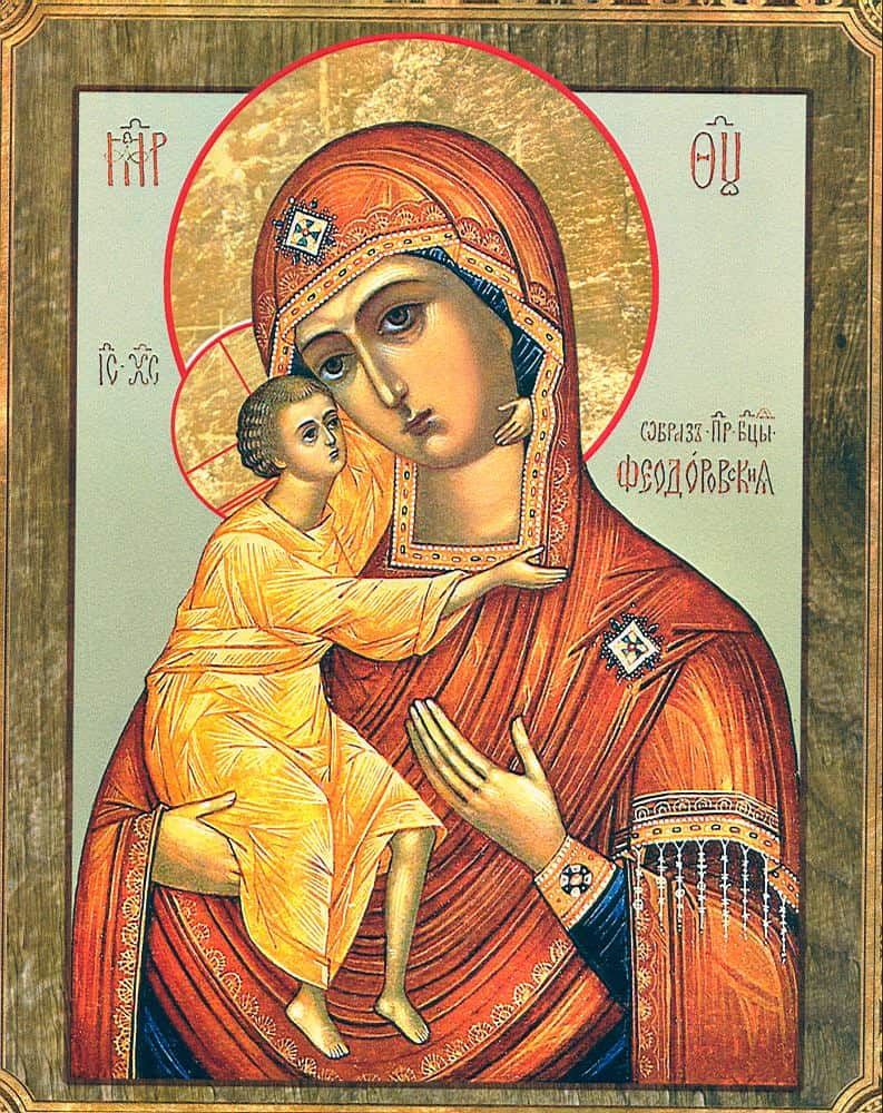 Моя история преклонения колена перед иконой Девы Марии и вопрошания о замужестве