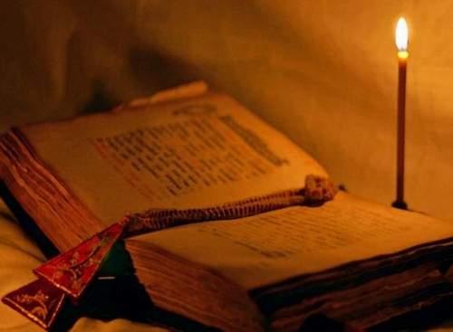 Правила чтения священных тестов