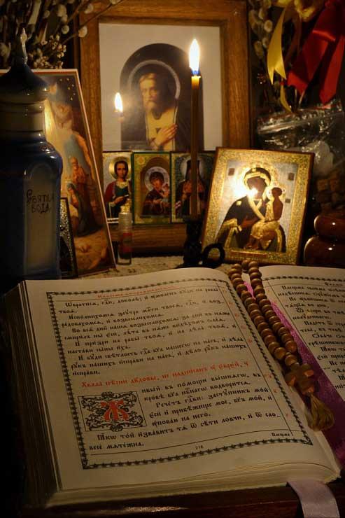 В какое утро необходимо молиться, нужно ли читать молитву утром