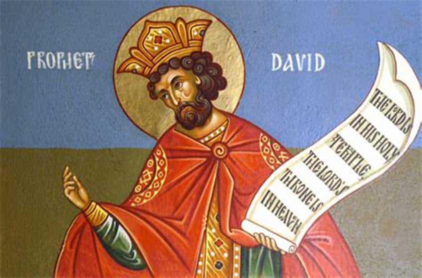 Псалом 1 Царя Давида (пророка) – читать текст на русском, старославянском, греческом, еврейском языках и слушать толкование онлайн бесплатно