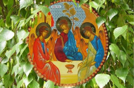 Какого числа Троица в 2021 году у православных