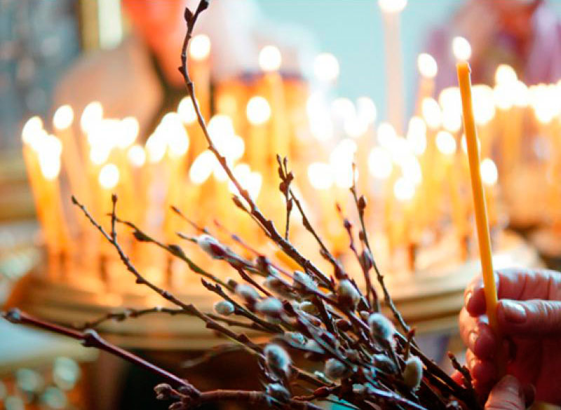 Когда Страстная неделя в 2021 году у православных в России