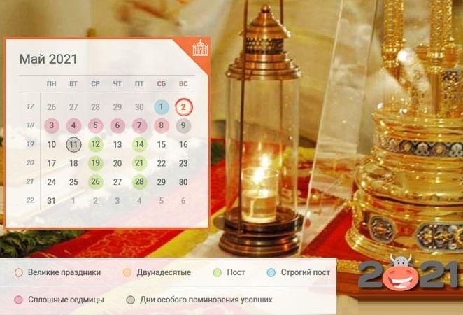 kalendar-pasha