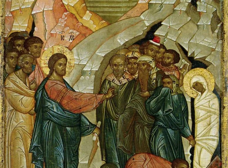 Какого числа Лазарева суббота в 2021 году у православных