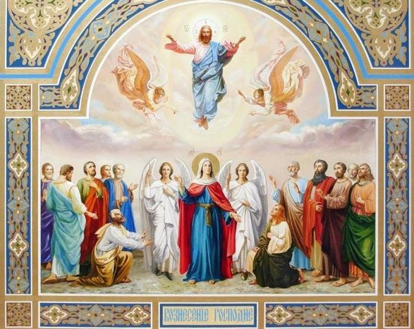 Православный календарь церковных праздников в июне 2021 года в России
